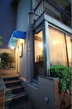 西新宿コーポピアネーズ