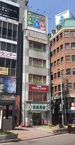 神戸市中央区布引町四丁目ビル