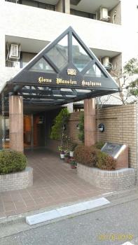 ライオンズマンション萩山