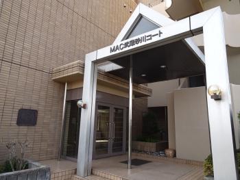 マック武蔵砂川コート