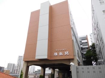 マンション雅叙苑4号棟(B棟)