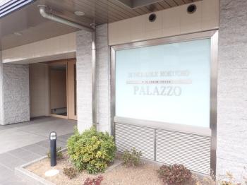 サンクレイドル六町パラッツォ