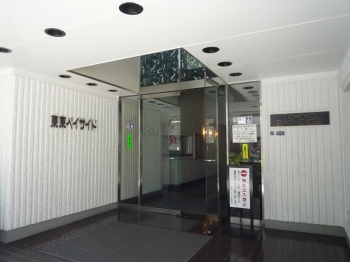 東京ベイサイド