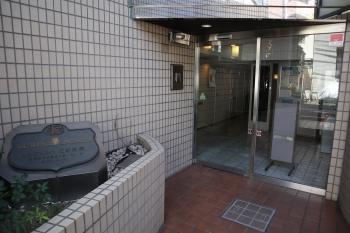 レジダンス・イン・三軒茶屋