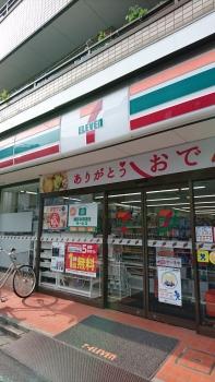 渋谷区笹塚3丁目土地