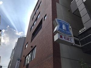 横山町ダイカンプラザ