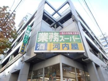 クレイシア錦糸町