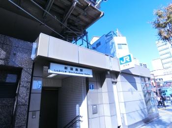 リーガル福島駅前