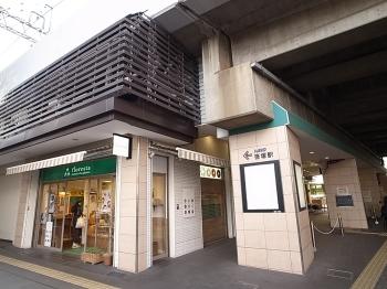 ライオンズマンション笹塚