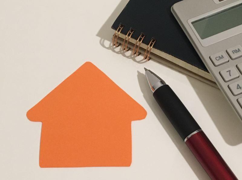家賃 補助 金