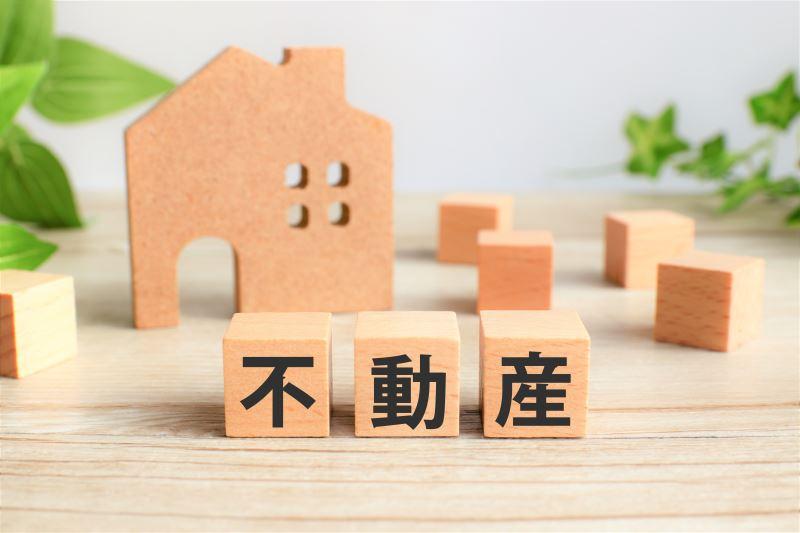 日本稅制修訂,房貸減稅將設「所得限制」門檻