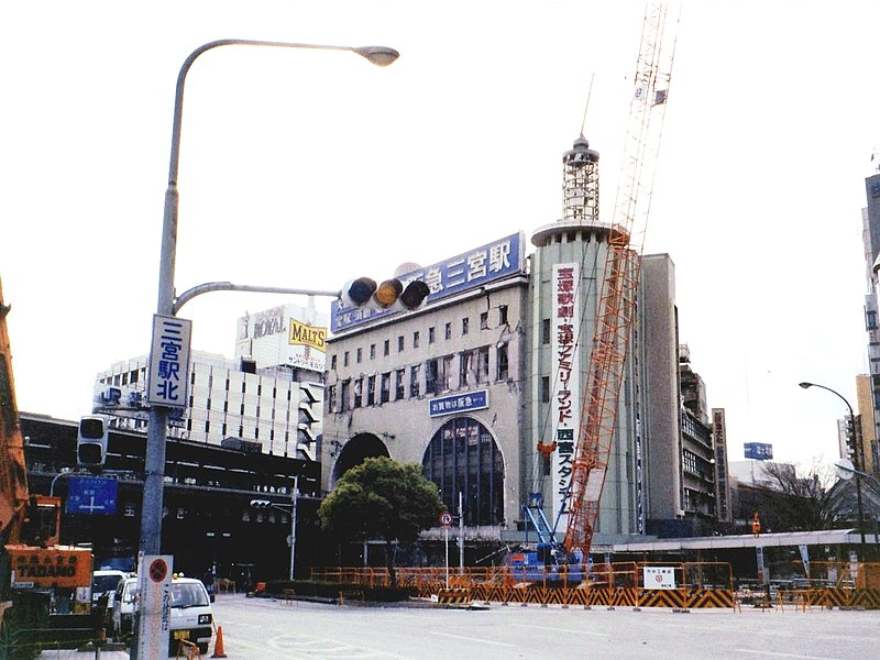 1995年舊神戶阪急大樓東館